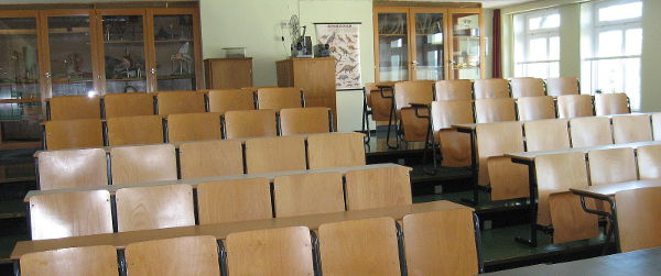 Kolleg der Schulbrüder | alter Biologiesaal 2008 | erster und ältester Biologiesaal | History